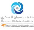 Dasman Diabetes Institute