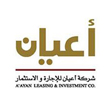 A'ayan Leasing & Investment Company