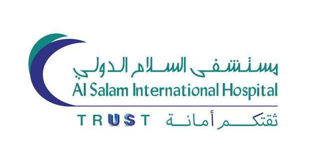 Al-Salam International Hospital